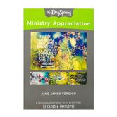 DaySpring, KJV Nature Ministry Appreciation Cards with Envelopes, 12 Cards