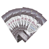 Salt & Light, Psalm 147:3 He Heals The Brokenhearted Bookmarks, 2 x 6 inches, 25 Bookmarks