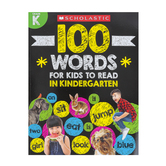 Scholastic, 100 Words for Kids to Read in Kindergarten Activity Book, Paperback, 64 Pages, Grade K