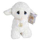 Aurora, Precious Moments, Luffie the Prayer Lamb Stuffed Animal, 10 inches