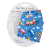 Stephen Joseph, Vehicle Face Mask for Kids, Cotton, 6 1/2 x 4 1/4 inches