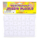 US Toy, Do-It-Yourself Blank Jigsaw Puzzle, Cardboard, White, 6 5/8 x 4 3/4 Inches, 28 Pieces
