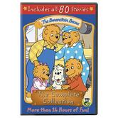 Berenstain Bears: The Complete Collection, DVD Set