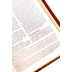 NLT Every Man's Bible, Leatherlike, Brown Squares