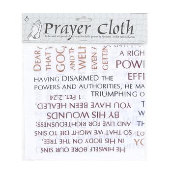 Swanson, Healing Verses Prayer Cloth, Cotton, 17 x 17 inches