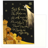 Brother & Sister Design Studio, Joy To The World Christmas Boxed Cards, 20 Cards & Envelopes