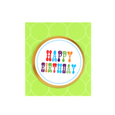 Birthday Gift Card Box, Lime Green