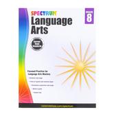 Carson-Dellosa, Spectrum Language Arts Workbook, Paperback, 160 Pages, Grade 8