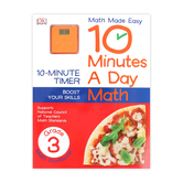 DK, 10 Minutes A Day Math Activity Workbook with Timer, Paperback, 80 Pages, Grade 3