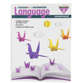 Newmark Learning, Meaningful Mini-Lessons and Practice Language Resource Book, 136 Pages, Grade 2