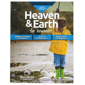 Master Books, God's Design for Heaven and Earth For Beginners, 414 Pages, Grades K-2