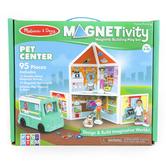 Melissa & Doug, Magnetivity Pet Center Magnetic Building Play Set, 95 Pieces, Ages 4 to 10