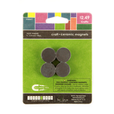 Round Magnets, 3/4 inch, 8 Pack