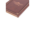 Christian Art Gifts, The Lord's Prayer Journal, LuxLeather, Brown, 240 Pages