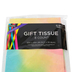 Brother Sister Design Studio, Rainbow Watercolor Tissue Paper, 20 x 20 inches, 8 Sheets