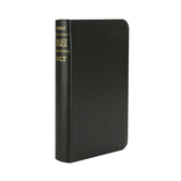 NLT Compact Bible, Bonded Leather, Multiple Colors Available