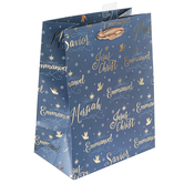 Renewing Faith, Names of Jesus Small Gift Bag, Blue & Gold, 8 1/2 x 6 1/2 x 4 inches
