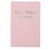 NIV Tiny Testament Bible, Imitation Leather, Pink