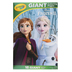 Crayola, Giant Coloring Pages Disney's Frozen 2, 18 Pages, Ages 3 and up