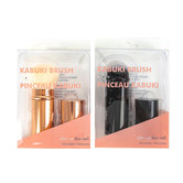 Eyecandy Accessories Inc., Day In Day Out, Retractable Kabuki Brush, Assortment, 3 3/4 x 1 1/4 inches