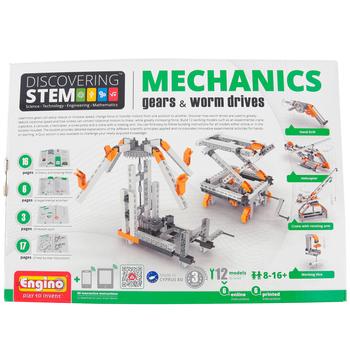 Elenco Electronics, Engino STEM Mechanics Gear and Worm Drives Kit, Grades 3 and up