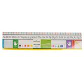 Renewing Minds, Modern Manuscript Large Nameplates, 18 x 4 Inches, Set of 36, Grades 1-3