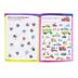 Retail Centric Marketing, Step Up Kids Same or Different Workbook, Paperback, Grade Pre K