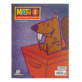 BJU Press, Math 2 Student Manipulative Packet, 4th Edition, Paperback, Grade 2
