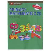Singapore Math Primary Math Textbook 2B US Edition, Grade 2