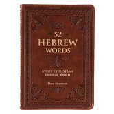 52 Hebrew Words Every Christian Should Know, by Dave Adomson, Imitation Leather, Brown