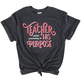 Rooted Soul, Teacher His Purpose, Women's Short Sleeve T-Shirt, Charcoal Heather, S-2XL