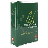 NLT Life Application Study Bible, Large Print, Hardcover, Thumb Indexed