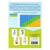 Preschool Prep Company, Meet the Math Facts Flashcards Level 2, Multi-Colored, Grades PreK-3