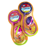 Toysmith, Skip-A-Long, 20 1/2 inches, Ages 5 and Older