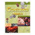 BJU Press, Consumer Math Student Text, 2nd Ed, Copyright Update, Paperback, Grades 11-12