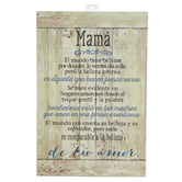 Dexsa, Beautiful Mother Wooden Art Frame (Spanish), Wood, Brown, 6 x 9 Inches