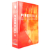 ESV Fire Bible, Paperback