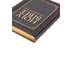 KJV Thinline Bible, Large Print, Imitation Leather, Brown, Thumb Indexed
