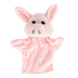 The Puppet Company, My First Puppets Pig, Pink, 12 1/4 x 6 1/4 x 2 3/4 inches