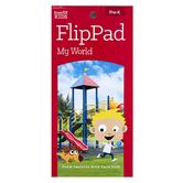 Step Up Kids Flip Pad My World, 48 Pages, Grade Pre-K