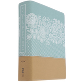 NIV Journal The Word Bible, Large Print, Duo-Tone, Multiple Colors Available