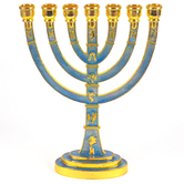Holy Land Gifts, 12 Tribes of Israel Menorah, Blue & Gold, 10 x 7 1/4 inches