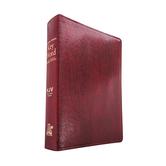 KJV Hebrew-Greek Key Word Study Bible, Bonded Leather, Burgundy