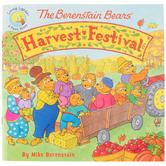 The Berenstain Bears' Harvest Festival, by Mike Berenstain, Paperback