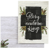 Brother & Sister Design Studio, Glory To The Newborn King Christmas Cards