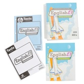 BJU Press, English 4 Writing and Grammar Complete Subject Kit, 2nd Edition, Homeschool, Grade 4