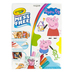 Crayola, Color Wonder Mess Free Peppa Pig Coloring Pad and Markers, Ages 3 and up, 23 Pieces