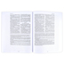 Master Books, So Noted! by Dr. Henry Morris, Paperback, 170 Pages, Grades 10-12 and Adults
