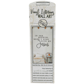 My Thoughtful Wall, In the Morning When I Rise Wall Decal, Black, 18 x 21 1/2 inches