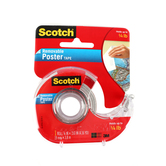 Scotch, Removable Poster Tape, 150 inches